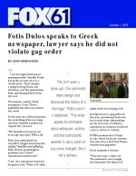 Click for pdf: Fotis Dulos speaks to Greek newspaper, lawyer says he did not violate gag order